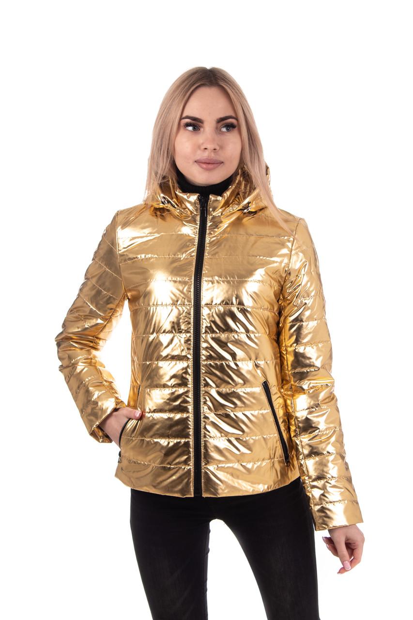 Женская весенняя куртка молодежная   42-48 золотой