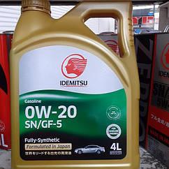 Синтетичне моторне масло 0w 20