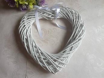 Венок сердце белое, 35 см