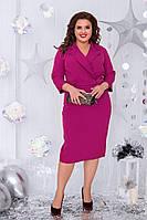 Платье женское классическое большого размера, фото 1