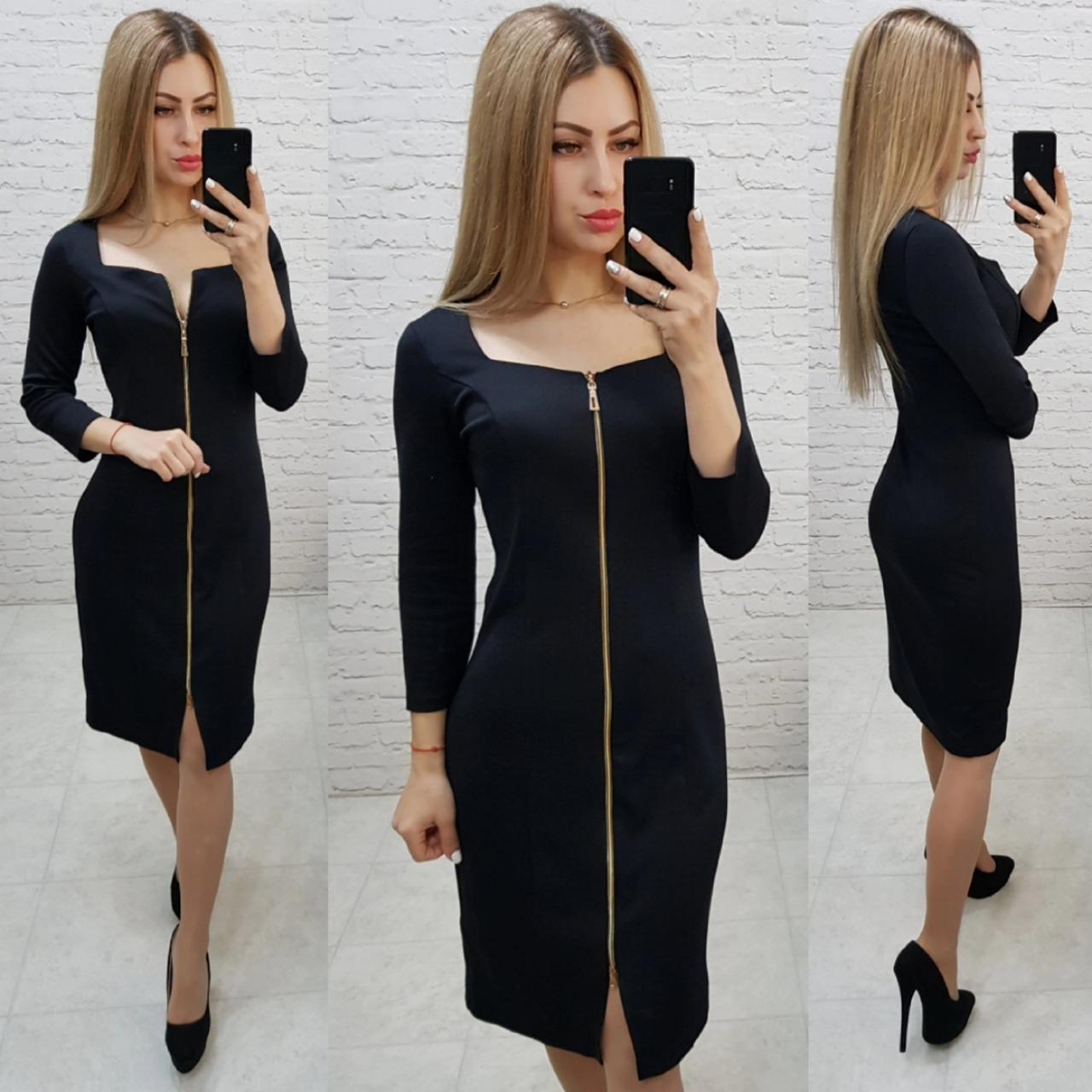 Платье со змейкой на всю длинну, арт.810,  цвет чёрный