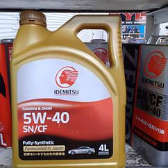 Синтетическое моторное масло 5W 40  SN/CF