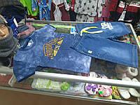 Костюм детский летний футболка и шорты джогеры  р.116- 140