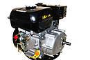 Двигун бензиновий Weima WM170F-S New CL відцентрове зчеплення 1/2(1800об/хв) (7,0 л. с.,вал під шпонку), фото 7
