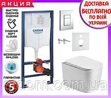 Комплект унітаз Volle Puerta Rim 13-16-077 сидінням slow-closing + інсталяція Grohe Rapid SL 38772001