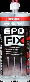 Хімічний Анкер EPOFIX