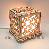 Соляной светильник Куб Узор-1
