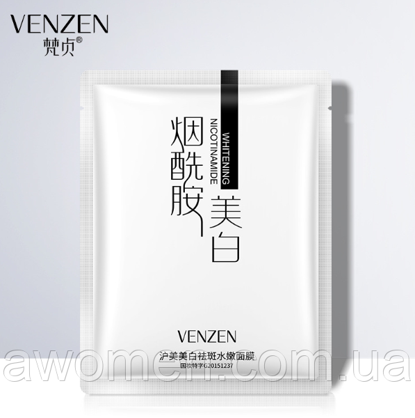 Тканевая маска VENZEN Whitening Nicotinamide Facial Mask отбеливающая и увлажняющая с никотинамидом 25 g