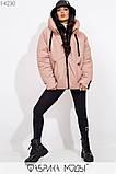 Куртка женская / плащевка, силикон 250 / Украина 9-678, фото 3