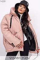 Куртка женская / плащевка, силикон 250 / Украина 9-678, фото 1