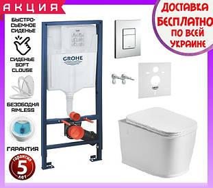 Безободковый унитаз Volle Puerta Rim 13-16-077 сиденьем slow-closing + инсталляция Grohe Rapid SL 38772001