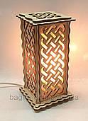 Соляной светильник Прямоугольный Плетёнка Б