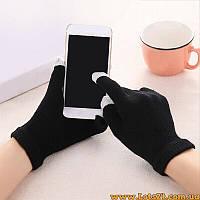 Сенсорные перчатки вязаные (для сенсорных экранов телефонов, аналог igloves)