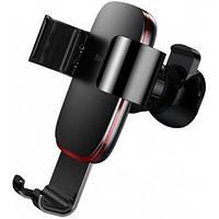 Автодержатель Holder Baseus Metal Age Gravity CarMount Air Outlet Version black