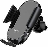 Автодержатель Holder Baseus Smart Car Mount Cell Phone black