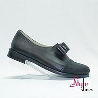 Женские повседневные кожаные туфли