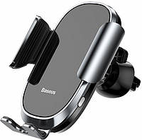 Автодержатель Holder Baseus Smart Car Mount Cell Phone silver