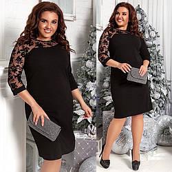 Элегантное черное платье с узором на сетке по горловине и одном рукаве, батал большие размеры
