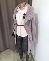 Кардиган вязаный розово-серый с карманами и черным поясом
