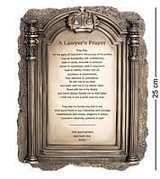 Панно Lawyers prayer (Молитва юриста) Veronese WS-1021