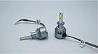 Светодиодные лампы Led C6 H1 Автомобильный свет Комплект автомобильных ламп, фото 2