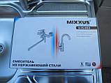 Змішувач для кухні MIXXUS, фото 2