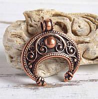Медный славянский кулон амулет женский Лунница