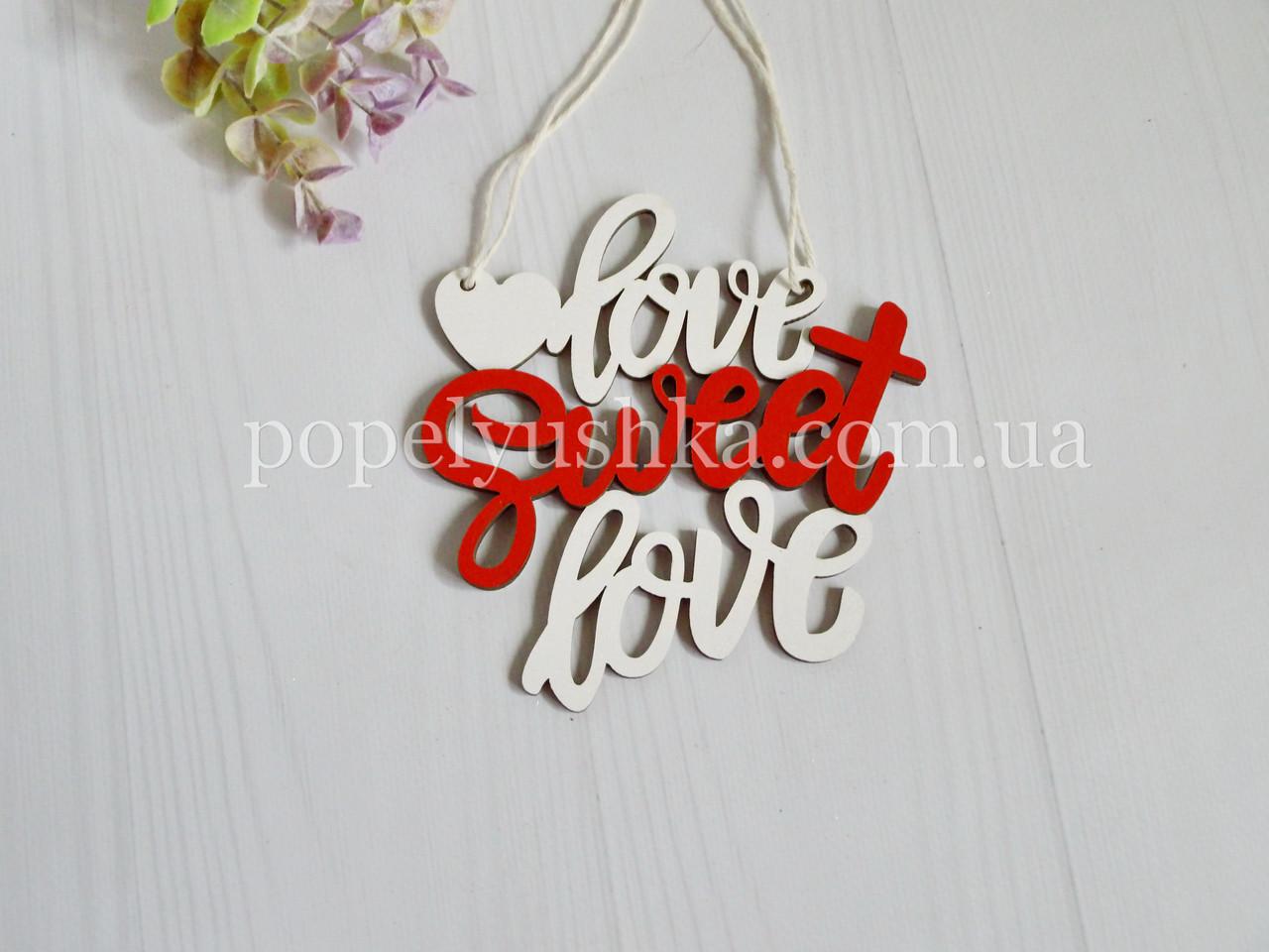 Підвіска біло-червона  Sweet Love   13*12 см