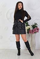 Юбка женская короткая из экокожи на флисе с накладными карманами (К29570), фото 1