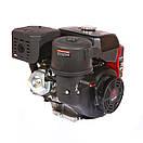 Двигатель бензиновый Weima WM192FЕS New CL центробежное сцепление 1/2(1800об/мин) (18 л.с.,вал под шпонку), фото 4