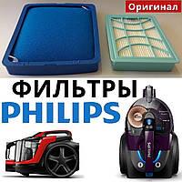 Фільтри Philips PowerPro Expert FC9728, FC9732, FC9733, FC9734, FC9735 для пилососа powercyclone 8 hepa 13, 10