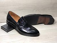 Туфли кожаные мужские лоферы Nord