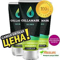 COLLAMASK восстанавливающая маска для лица с коллагеном, официальный сайт