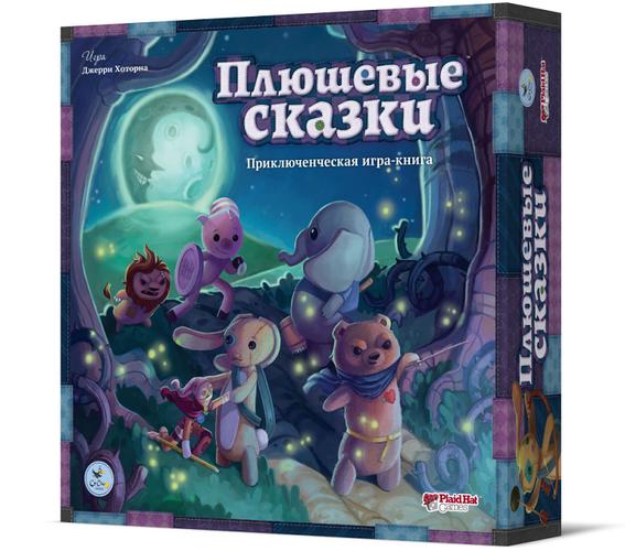 Настольная игра Crowd Games Плюшевые сказки (4627119440730)