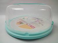 Тортовница пластмасовая круглая с крышкой Irak Plastik OST-210