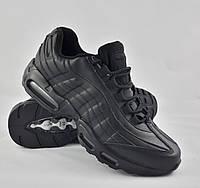 Кроссовки N!ke Air Max 95 Чёрные Кожаные Найк (размеры: 41, 43, 44, 46)