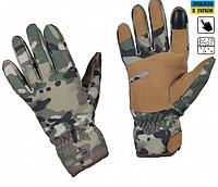 Зимние тактические флисовые перчатки с кожаными вставками цвет мультикам 90001008