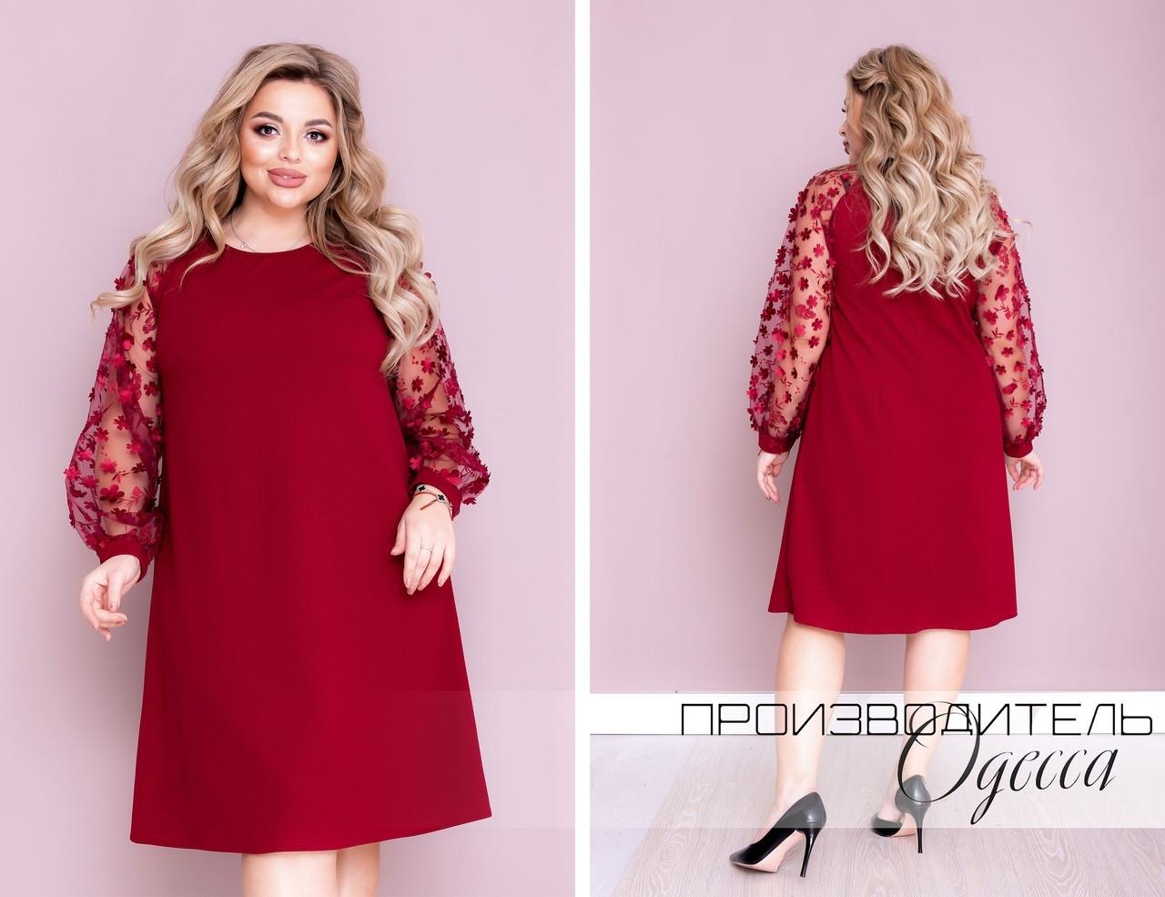 Батальное платье Клеш Гилори