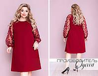 Батальное платье Клеш Гилори, фото 1
