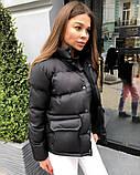 Женская демисезонная куртка черная красная бежевая белая, фото 2