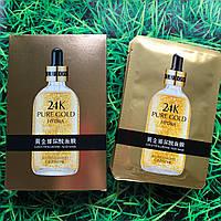Набор питательных тканевых масок для лица CINDYNAL 24K с гиалуроновой кислотой и золотом, 10 шт в упаковке