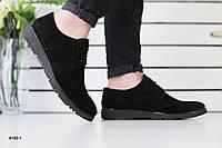 Мужские черные замшевые туфли Оксфорды