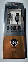 Магнитный кабель Ninja USB 2.0/Type-C, 1m, 2А, индикатор заряда, тканевая оплетка, бронир. съёмник