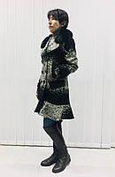 Пальто женское в стиле Marc Jacobs с меховым воротником
