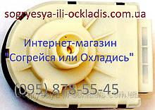 Привод Elbi SPRING 3-х ход. клап. (без фир. уп, EU) Ariston BS, Clas, Baxi-Westen, арт.61302483А, к.з. 0732/3