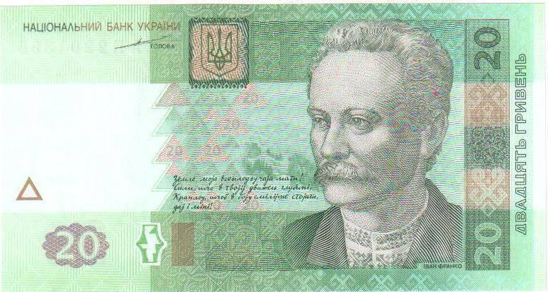 Дарим 20 гривен за отзыв о компании ТОЛЬКО ДЛЯ ПОКУПАТЕЛЕЙ, фото 2