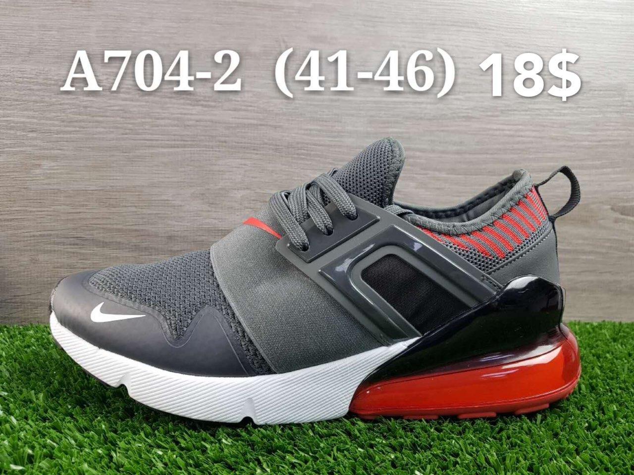 Мужские кроссовки Nike оптом (41-46)