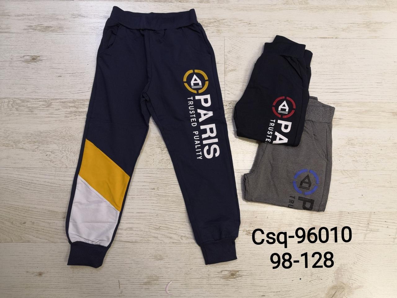 Штани для хлопчиків оптом, Mr.David, розміри 98-128, арт. CSQ-96010