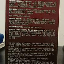 Победитель капсулы для потенции с экстрактом карликовой пальмы (аналог Вимакс), №60, фото 3