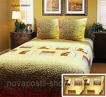 Ткань для постельного белья с леопардами, бязь белорусская Сафари
